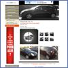 vente-vehicule-particulier